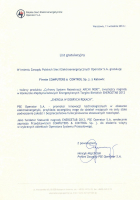 List gratulacyjny - Energetab 2012